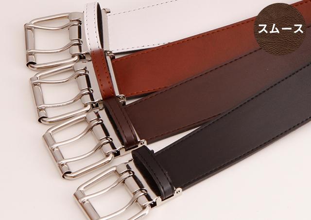 40ミリ幅 合成皮革 Wピンベルト 選べる スムースタイプ&エナメルタイプ 日本製 自社生産