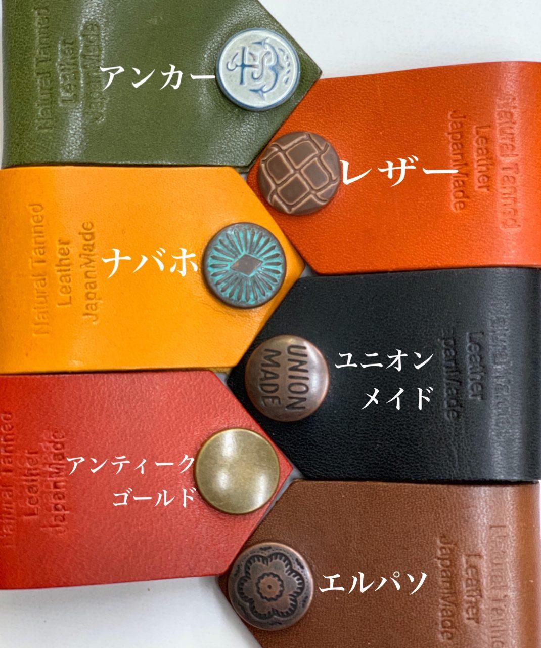 栃木レザー ケーブルホルダー コードホルダー コード クリップ イヤホンコード収納 本革 日本製 自社生産