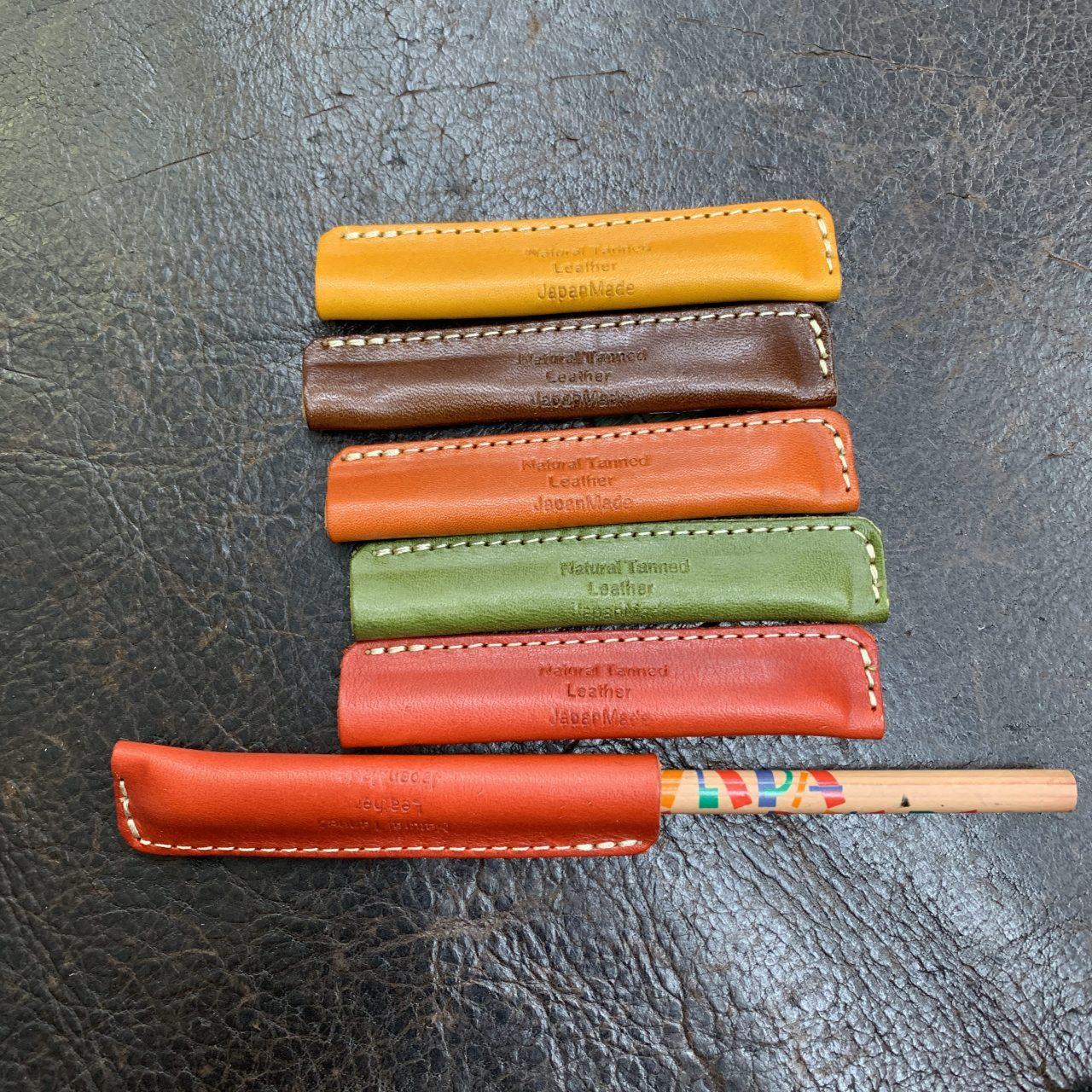 栃木レザー 本革製 ペンキャップ 鉛筆キャップ 鉛筆伸ばし えんぴつ 本革 ステ ーショナリー 文房具 自社生産 日本製 アソート 5本セット 送料無料