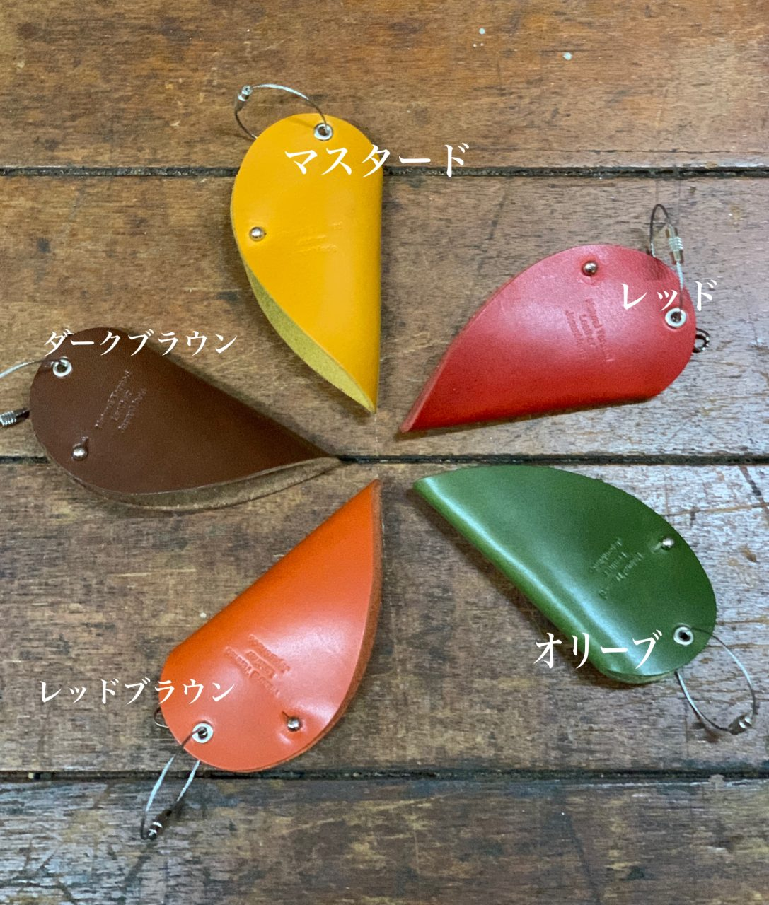 キーケース キーホルダー キーカバー 栃木レザー 本革 牛革 メンズ レディース 革小物 自社生産 日本製