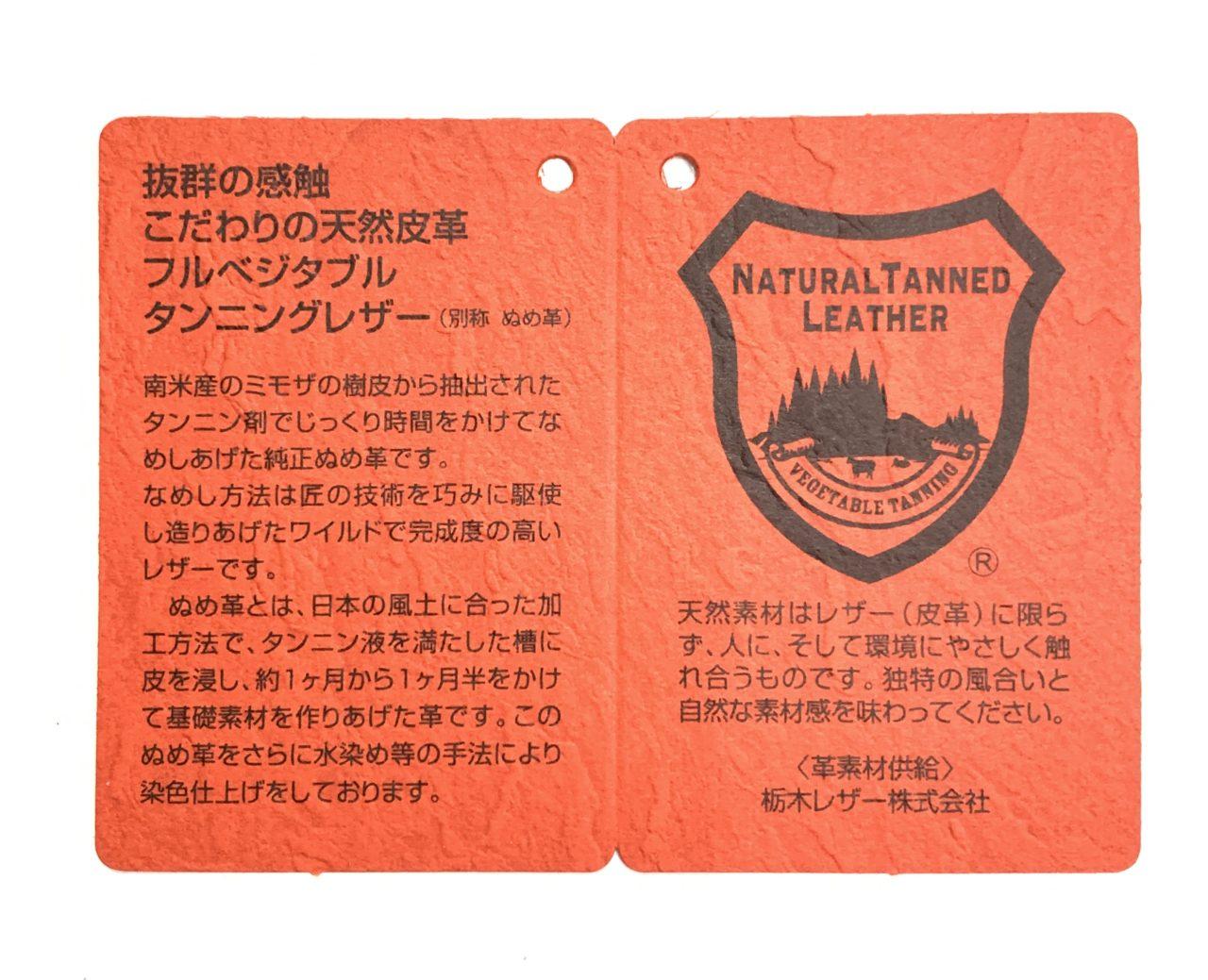 栃木レザー 本革 キーホルダー キーリング ウォレットコード レザーチャーム バッグチャーム カラビナ キーケース リングホルダー 革小物 牛革 日本製