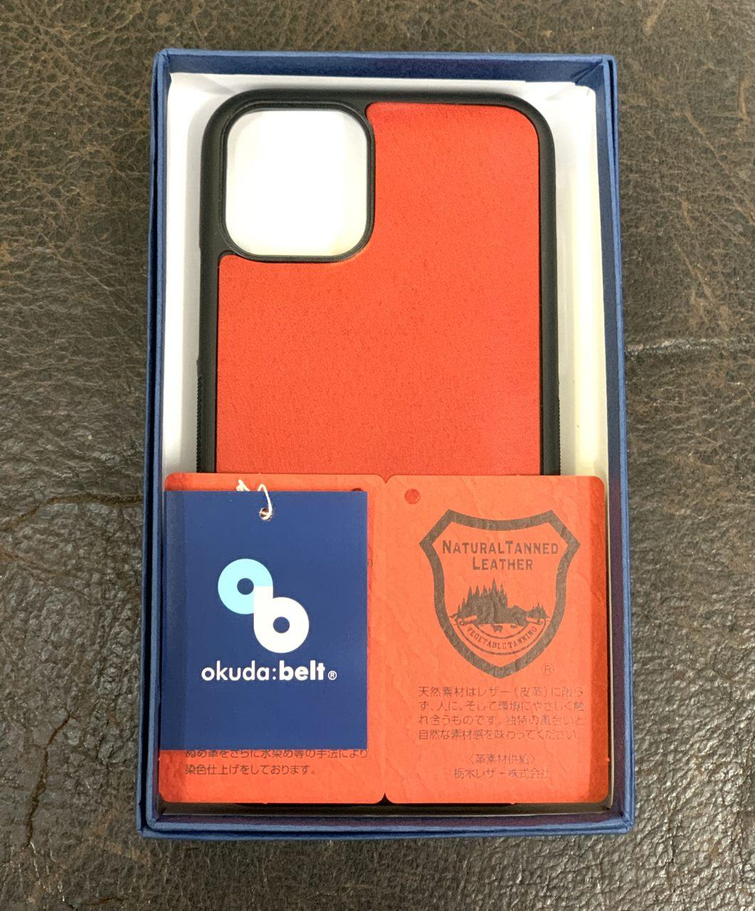 iPhoneケース スマホケース 栃木レザー iPhone11 11Pro 11ProMax ケース 本革 背面カバー アイフォン イレブン 背面 カバー 革 レザー 日本製