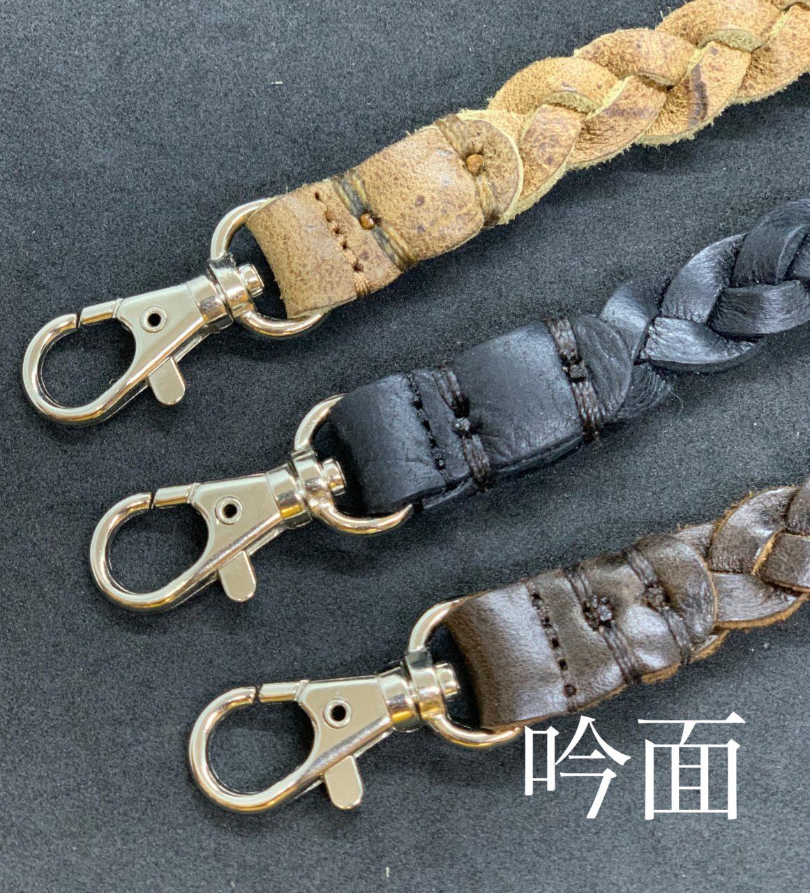 レザー キーホルダー キーリング 本革 kudu クードゥー  手編み メッシュ キーチェーン 希少 英国製レザー 自社生産 日本製